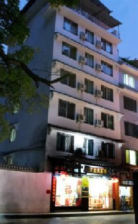 Lingjuli Hotel: 酒店外观