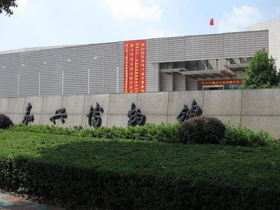 Jiaxing Museum