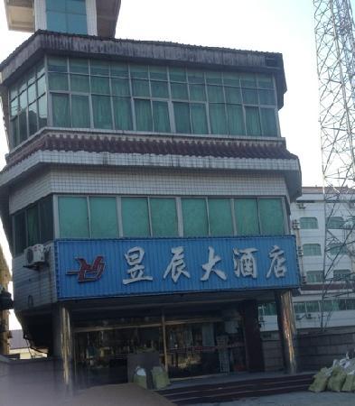 Yuchen Hotel: yuchen