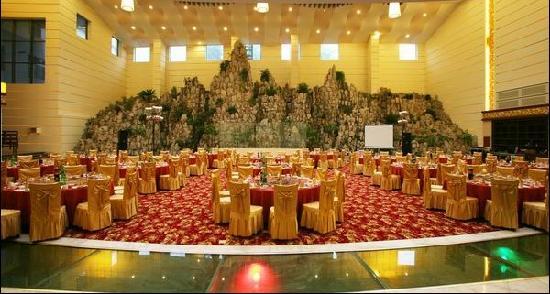 Dongyue Resort