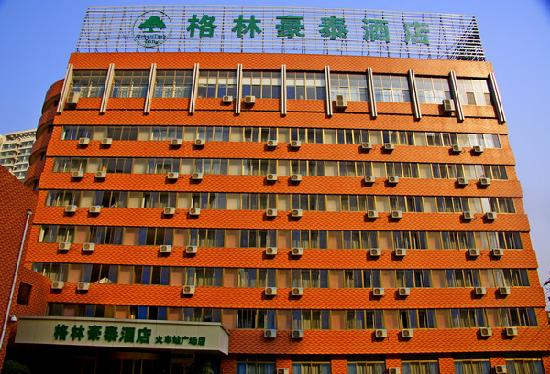 GreeTree Inn Weifang Railway Station Square: 酒店外景