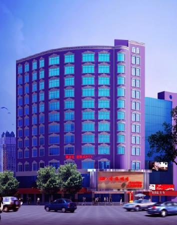 Photo of 3D Xiang Hai Ming Zhu Hotel Shangrao