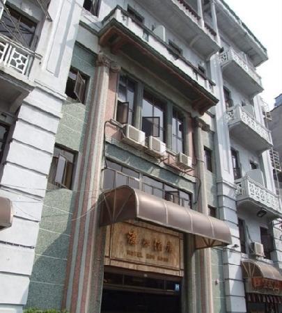 Hou Kong Hotel: 门口