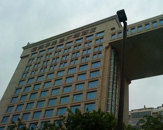Ramada Plaza Guangzhou : 嘉鸿华美达广场酒店