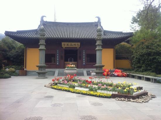 Huiyin Gaoli Temple