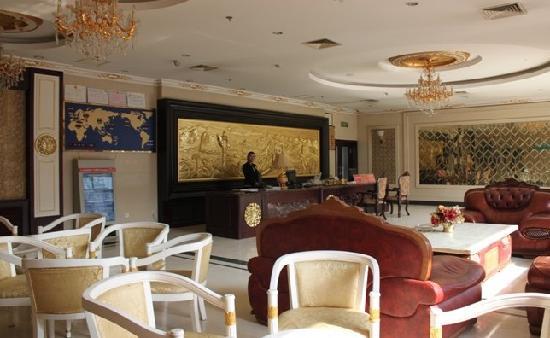 Wanshengji Hotel: 大堂