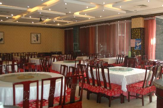 Wanshengji Hotel: 餐厅