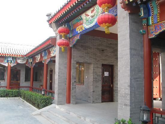 Wanshengji Hotel: 院