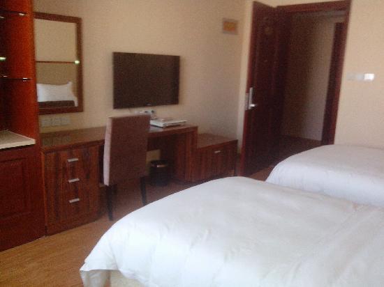 Guidu Business Hotel