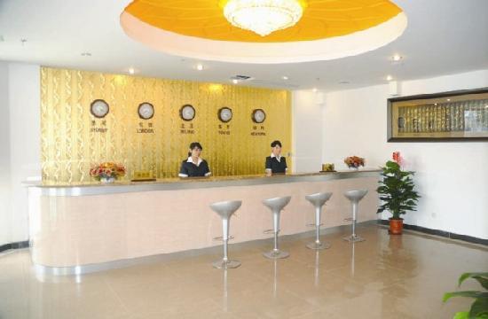 GreenTree Inn Beijing Capital International Airport 2nd: 照片描述