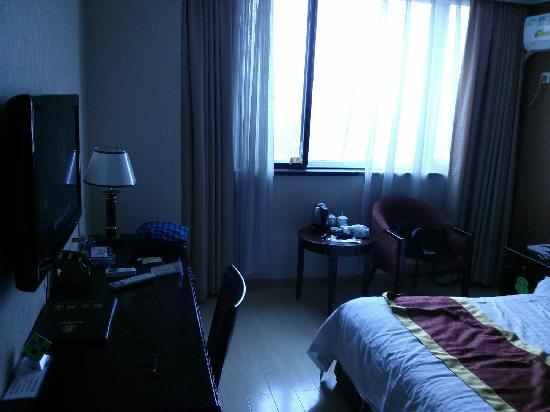 Super 8 Hotel Nanjing Shun Tian Presidential Palace: 室内
