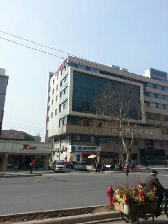 Hanting Express Hangzhou Xihu