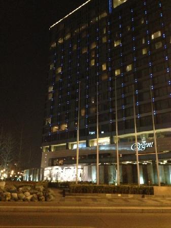 Regent Beijing: 丽晶