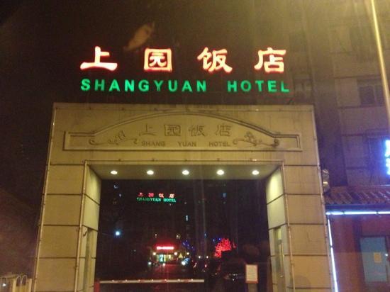 Shang Yuan Hotel: 上园