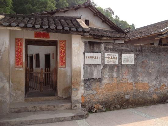 Former Residence of Ye Jianying: 叶帅故居