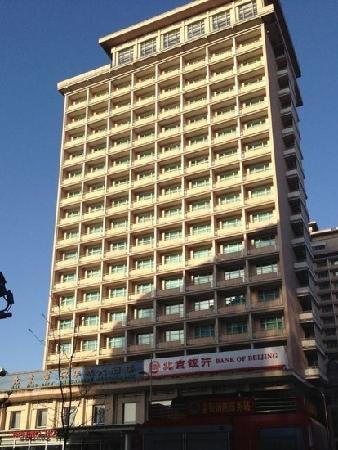 Beijing Hotel: 北京饭店