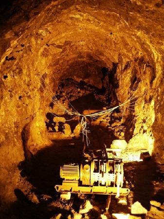 Goldmine Tourist Area of Suichang: 矿洞
