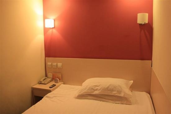 Xihua Hotel: 单人间