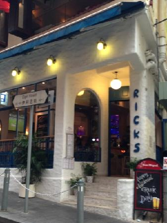 Ricks Greek Mezze Bar