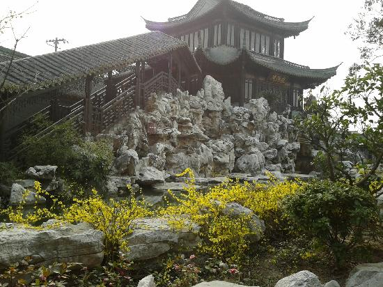 Kouan Carved Building Scenic Area