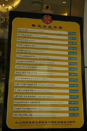 ALi Yu AiDe Ben FaShi Teppanyaki (YuanDong Shopping Mall)