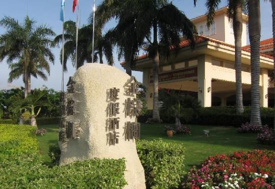 Resort Golden Palm: 金棕榈度假酒店