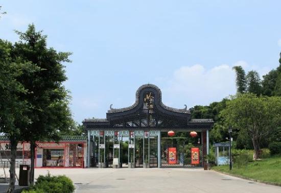 Lingnan Impression Park: 岭南印象园