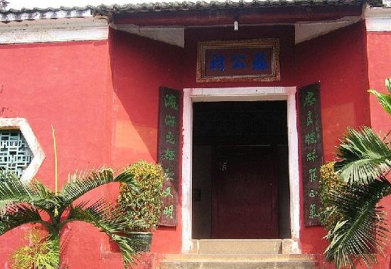 Wugong Temple : 五公祠