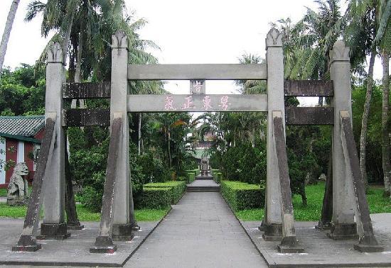 Hairui Memorial Park
