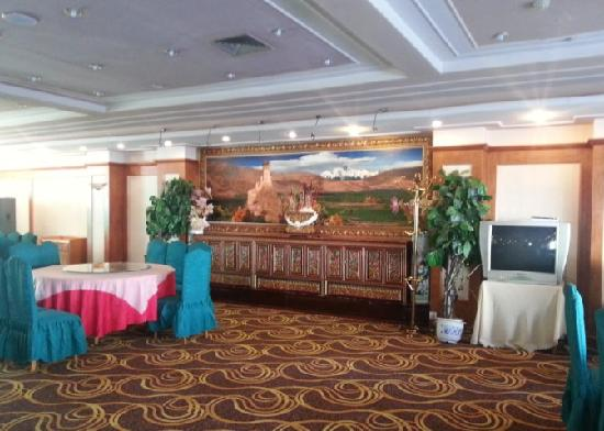 Photo of Golden Bridge Hotel Lhasa
