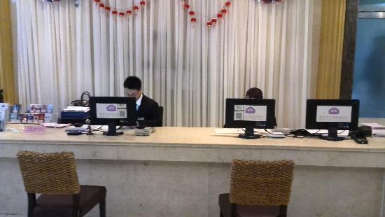 Dushi Xinglian Hotel : 到到网