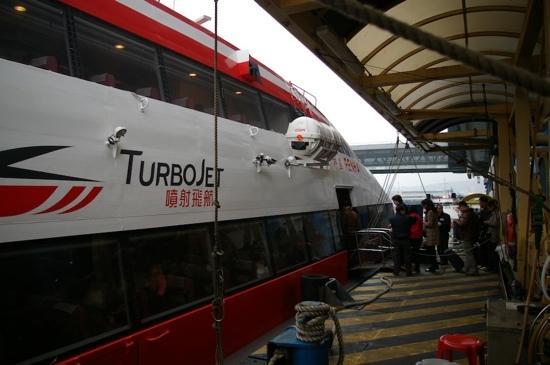 TurboJet (Hong Kong, China): Address, Tickets & Tours