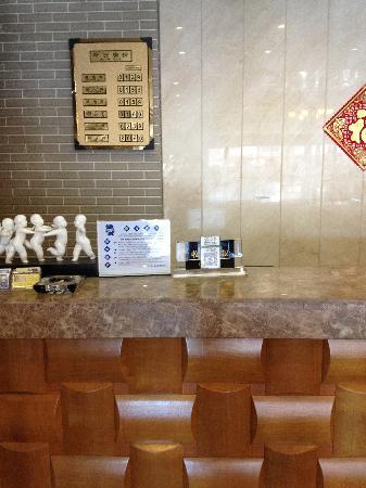Elan Inn Dalian Airport : 到到网