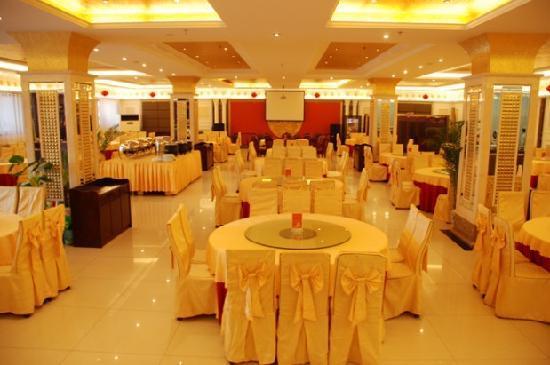 Guxian Hotel: 大宴会厅