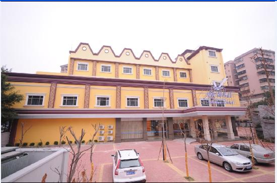 Weinisi Hotel: 酒店全景