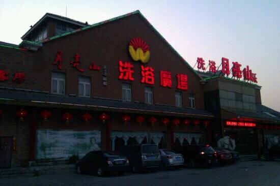 Moon Mountain Yangsheng Yaoyu Resort