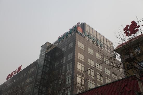 Ibis Hotel Beijing Jian'guomen: ibis