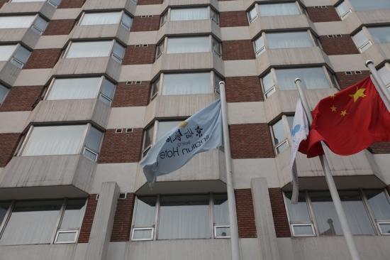Beijing Jianguo Hotel: 建国
