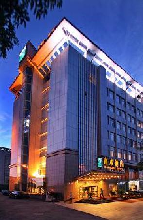 Shan Shui Hotel: 外观