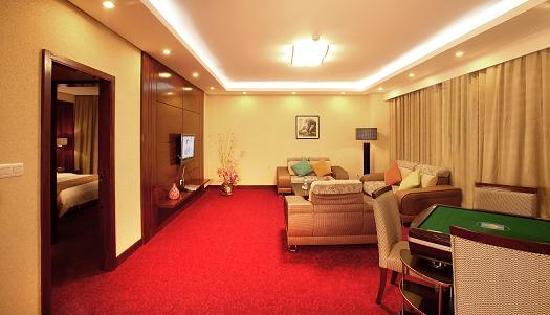Shan Shui Hotel: 豪华套间