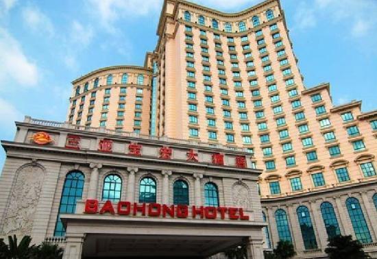 Baohong Hotel: 宝宏大酒店
