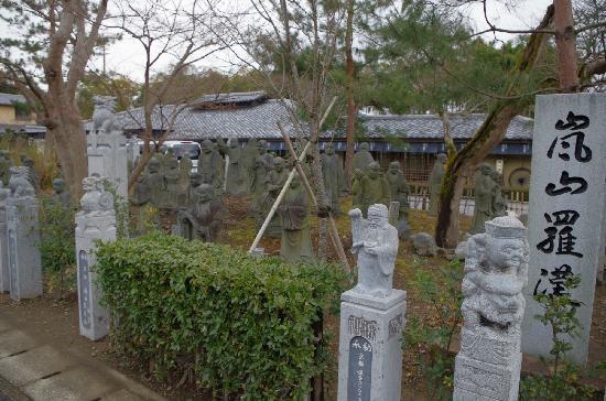 Hogonin Temple: 岚山罗汉