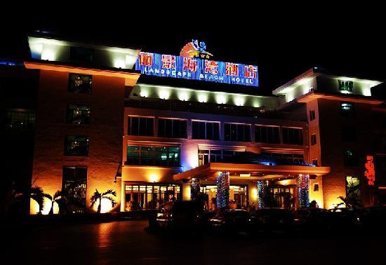 Landscape Beach Hotel Sanya: 丽景海湾酒店