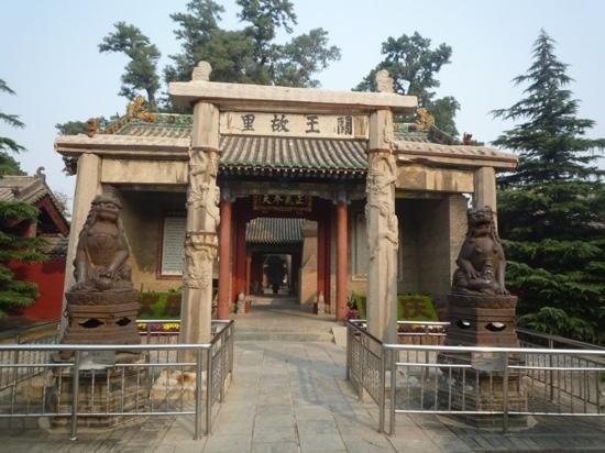 Yuncheng, Trung Quốc: 常平关帝庙