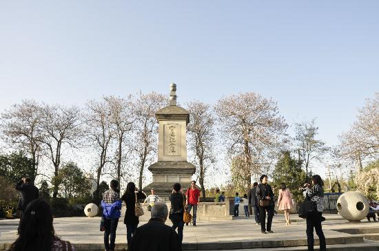 Qing Long Si: 空海纪念碑