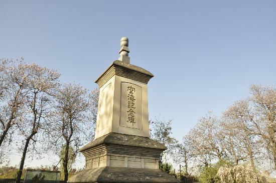 Qing Long Si: 纪念碑