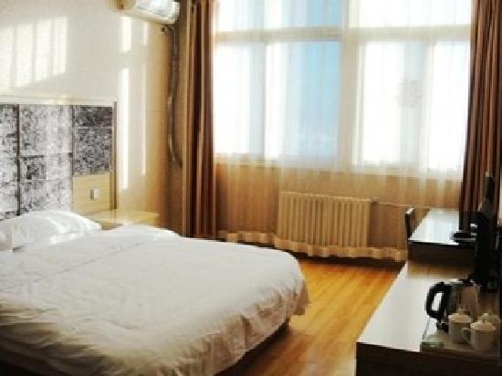 Meiyuan Express Hotel (Weiguo Road)