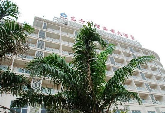 Dongfang Liangzhi Seaview Hotel : 东方良智海景酒店