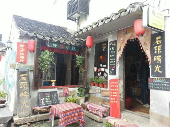 Xitang Shitou Shiguang Inn