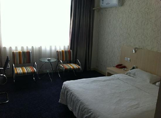 Yuexiu Xiangjiang 72 Trends Express Hotel